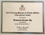 Zonta International Young Women in Public Affairs Award 2019