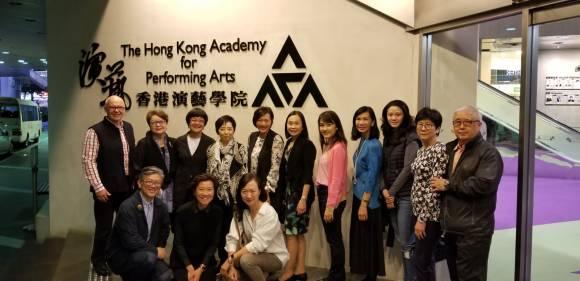Hong Kong Academy for Performing Arts