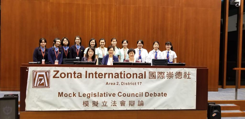 Mock Legislative Council Debate